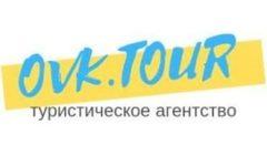 ОВК Тур